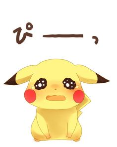 Pikachu is crying. You will die bastard!