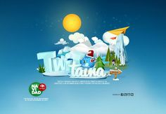 Twittaina - Carrefour Colombia by David Patiño, via Behance - love the refreshing art direction and illustration