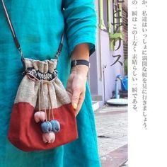 Potli Bags, Boho Bags, Fabric Bags, Women Bags, Handmade Bags, Beautiful Bags, Folk Art, Bucket Bag, Purses And Bags