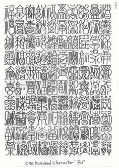"100 Chinese characters for ""fu"" in bone script or seal script   #calligraphy"