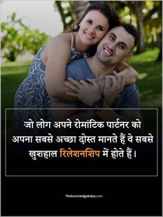 Interesting facts about General Knowledge are very useful for general information. General Knowledge Facts, Knowledge Quotes, Gernal Knowledge, True Quotes, Funny Quotes, Qoutes, Physiological Facts, Interesting Facts In Hindi, Positive Energy Quotes