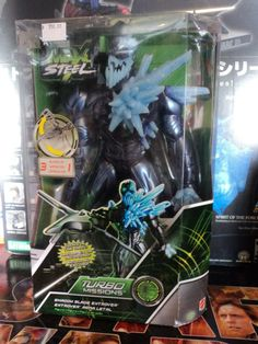 max steel extroyer | Max Steel Turbo Missions Extroyer Arma Letal 2009