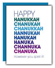 Tomorrow is the first night of #hanukkah! Wishing everyone a happy holiday from #Israel