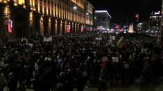 Thousands in Bulgaria Protest to #SavePirin - 4 January 2018