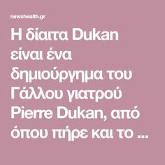 H δίαιτα Dukan είναι ένα δημιούργημα του Γάλλου γιατρού Pierre Dukan, από όπου πήρε και το όνομά της. Είναι μια δίαιτα που βασίζεται στην κατανάλωση πρωτεϊνών, άπαχων γαλακτοκομικών και μειωμένων υδατανθράκων. Menu, Menu Board Design
