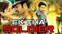 Free Ek Tha Soldier 2015 Hindi Dubbed Movie With Telugu Songs | Jr NTR, Ileana D Cruz, Jackie Shroff Watch Online watch on  https://www.free123movies.net/free-ek-tha-soldier-2015-hindi-dubbed-movie-with-telugu-songs-jr-ntr-ileana-d-cruz-jackie-shroff-watch-online/