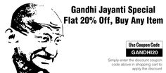 Flat 20% Offer On Watches & Sunglasses For Gandhi Jayanthi