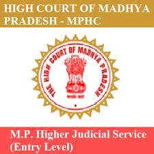 MP High Court Recruitment 2017-18, Interested candidates can apply online for MPHC 103 Higher Judicial Service vacancy, MP High Court bharti notification.