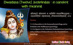 Know the meaning of sanskrit slok of Lord Shiva that includes twelve jyotirlingas of Shiva