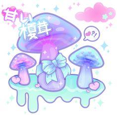 Happy Trip! Sweetie Shrooms by MissJediflip.deviantart.com on @deviantART
