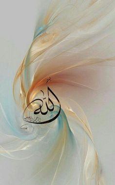 Arabic Calligraphy Art, Arabic Art, Calligraphy Alphabet, Calligraphy Wallpaper, Islamic Paintings, Islamic Wall Art, Islamic Wallpaper, Art Abstrait, Islamic Pictures
