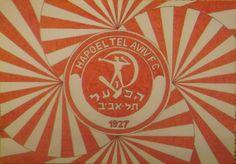 Escudo del Hapoel de Tel-Aviv.