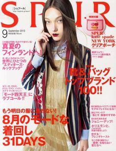 awesome Yumi Lambert para Spur Magazine Japão Setembro 2013  [Capa]