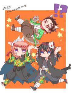 「錆炭」のYahoo!検索(リアルタイム) - Twitter(ツイッター)をリアルタイム検索 Slayer Anime, Chibi, Fan Art, Yahoo, Fictional Characters, Image, Fantasy Characters