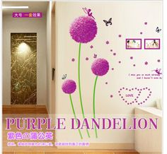 dandelion Wall Sticker Removable Wallpaper Girl's Room DIY Decor Decal 创意客厅卧室装饰墙壁装饰贴画蒲公英墙贴