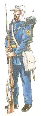 31º Corpo de Voluntários, ex- Corpo de Policia da Corte