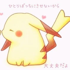 Pikachu, Pokemon, Kawaii, Wallpaper, Happy, Fictional Characters, Couple, Drawings Of Cats, Pictures