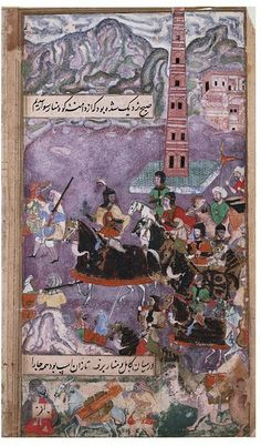 Babur advancing through the mountains to Kabul in 1502