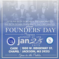 Join us on Sunday January 25 for our Joint Founders' Day Program hosted by local area chapters of Zeta Phi Beta Sorority, Incorporated and Phi Beta Sigma Fraternity, Incorporated. This event is open to the public!  The guest speaker will be Honorable Judge Patricia Wise, member of Zeta Phi Beta Sorority, Incorporated (Alpha Delta Zeta Chapter)