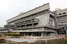 Kyoto International Conference Centre. Great article from Stephen David Smith's Tokyo Story blog