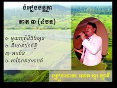Hour Lavy (ហួរ ឡាវី) | Non-Stop Song 2015 Vol 3 (4 Songs) - YouTube