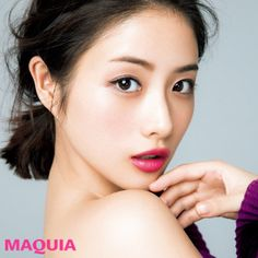 Hair Care Tips. Recommendations regarding excellent looking hair. Your own hair is exactly what can certainly define you as a man or woman. To the majority of men and women it is definitely important to have a decent hairstyle. Japanese Beauty, Korean Beauty, Japanese Girl, Asian Beauty, Decent Hairstyle, Prity Girl, Brittle Hair, Hair Images, Hair Care Tips