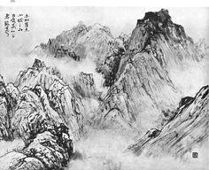 跟着名家学国画:黎雄才山水画谱之山石