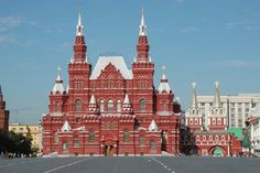 This is the State history museum where the history of Russia is.