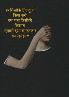 Deep Words, Osho, Deep Thoughts, Quotes, Quotations, Quote, Shut Up Quotes