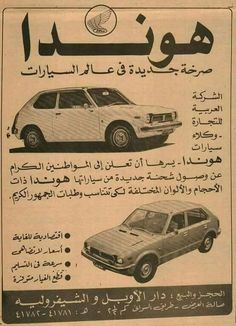 Honda Cars, World Best Photos, City, Advertising, Posters, Times, Cities, Poster, Billboard