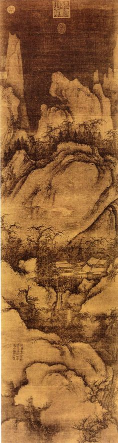 "Guo Xi(郭熙) , 郭熙 关山春雪图 台北故宫博物院. 中国山水画取景构图的""三远""法则是郭熙首先总结出来的。""三远""即高远、深远和平远。《窠石平远图》标明了所采用的是""平远""法。郭熙解释说:""自近山而望远山,谓之平远""。画中取景,视平线在下部约三分之一处,平视中使景物集中。自前景透过中景而望远景,层次分明,表现出纵深的空间距离,画面虽着墨不多,但境界阔 大,气势雄壮,使人观之精神振奋。现今能见到的郭熙作品并不多,真正可信的不过六、七幅。"