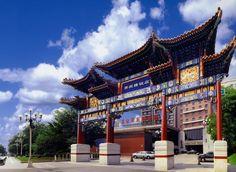 Grand Hotel - Beijing #HotelDirect info: HotelDirect.com