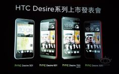 HTC Desire 700, 601, 501, and 300 smartphones unveiled in Taiwan   #HTCDesire700 #HTCDesire601 #HTCDesire501 #HTCDesire300