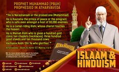 Prophet Muhammad (pbuh) prophesied in Atharvaveda Prince Of Peace, Prophet Muhammad, Hinduism, Books, Reading, Libros, Book, Book Illustrations, Libri