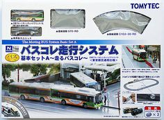 Starter Sets and Packs 22547: Tomytec Moving Bus System Basic Set A 1 150 N Scale -> BUY IT NOW ONLY: $61.7 on eBay!