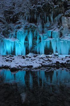 Intrigued by the color, like the look of the icicles in this one...