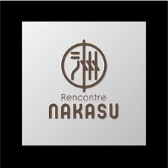 atomgraさんの提案 - ◆福岡の歓楽街「中洲」に建設予定の飲食ビルのロゴ | クラウドソーシング「ランサーズ」