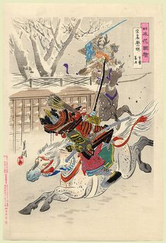 JAPAN PRINT GALLERY: The Duel