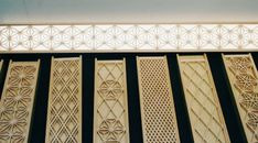 Japanese-woodwork. I love Japanese patterns and this use of them is so beautifully restrained.