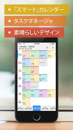 Calendars 5 - Event and Task Manager with Google Calendar Sync