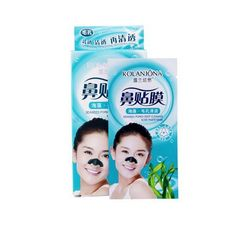 Pig Nose Blackhead Remover Mask Black Mask  Anti Acne Treatments Face Deep Cleansing Black HeadMasks Women Lady Beauty #Affiliate