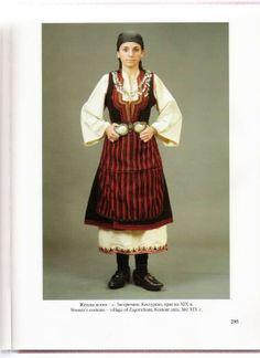 Bulgarian dress from Kostur region, Greece. Album by Anita Komitska
