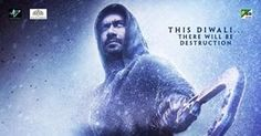 Ajay Devgan Shivaay Movie Budget, Collection, Profit, Loss and Status Hit or Flop Report?. MT Wiki Providing Latest hindi film Shivaay box office collection with its cost Box office verdict (Hit or Flop), Record Breaking, Highest opening of 2016, Screen.