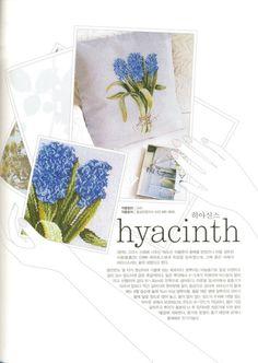 Gallery.ru / Фото #15 - 2008.10 Cross Stitch - tymannost
