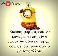 12115983_775718789204707_3752831005061977052_n Merida, Greek Quotes, Digital Watch, Minions, Jokes, The Minions, Husky Jokes, Memes, Minions Love