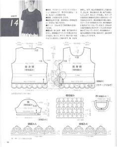 giftjap.info - Интернет-магазин | Japanese book and magazine handicrafts - Lets knit series NV80258 №4 2012 Spring & Summer
