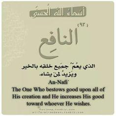 Allah u akbar Islamic Images, Islamic Quotes, Islam Religion, Islam Beliefs, Importance Of Reading, Beautiful Names Of Allah, Allah Love, Book Names, Learn Quran