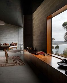 desire to inspire - desiretoinspire.net - Kerstin Thompson Architects