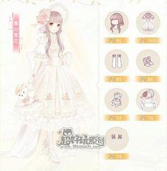 Miracle Nikki Cinderella, Disney Characters, Fictional Characters, Disney Princess, Anime, Art, Art Background, Kunst, Cartoon Movies