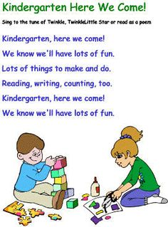 """Kindergarten Here We Come"" Back to School Song...to the tune of ""Twinkle Twinkle Little Star"""